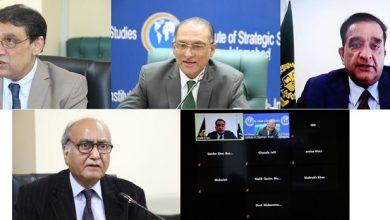Photo of Institute of strategic studies organises public talk on Climate change