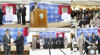 Photo of Institute of Strategic Studies inaugurated its fifth centre of excellence