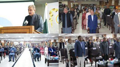 Photo of Institute of Strategic Studies Islamabad Celebrates 48thFoundation Day