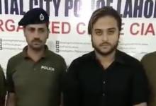 Photo of Fraudster Kashif Zameer arrested for scamming Ertugral actor