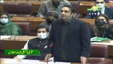 Photo of PTI's entire budget is based on lies: Bilawal Bhutto