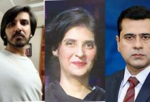 """Photo of Asad Toor rejects Gul Bukhari's """"conspiracy theory"""" regarding his attack"""