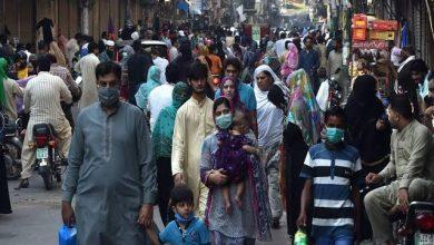 Photo of Pakistan's coronavirus positivity ratio drops to 2.39 per cent