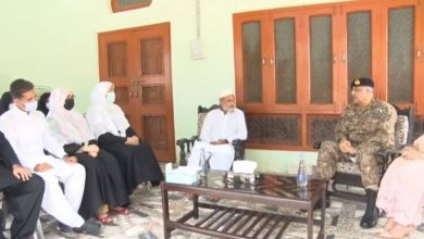 Photo of COAS Bajwa, wife visited family of martyred Capt Basit Ali
