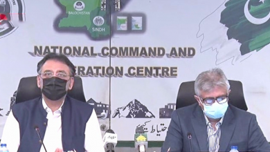 Photo of Get vaccinated till August 31 otherwise face restrictions: Asad Umar