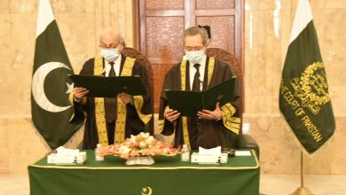 Photo of Justice Mandokhel takes oath as Supreme Court judge