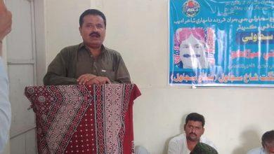 Photo of Homage paid to Sooraj sujawali