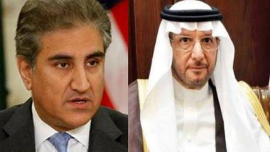 Photo of FM Qureshi, OIC secretary general exchange views over evolving situation in Afghanistan