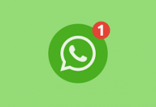 Photo of WhatsApp begins disappearing, view once messages