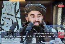 Photo of Taliban spokesman appreciates PM Imran's efforts for peace in Afghanistan
