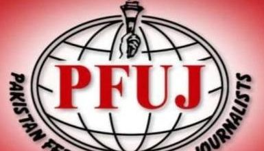 Photo of PFUJ demands end to tyrannical order aiming to destroy media and democracy in Pakistan