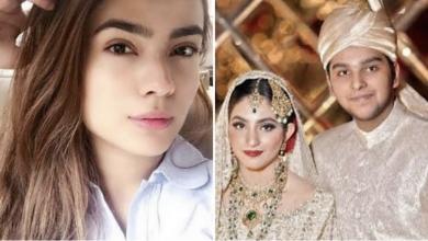 Photo of Alyzeh Gabol deactivates her Instagram after rumours of divorce with Zoraiz Malik