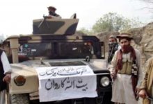 Photo of Pakistan's TTP problem comes back to bite