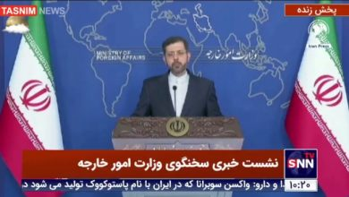 Photo of Iran strongly condemns Taliban's military offensive in Panjshir Valley