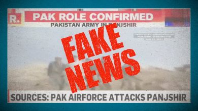 Photo of Inaccurate reporting will not serve Indian interests in Afghanistan (Opinion)