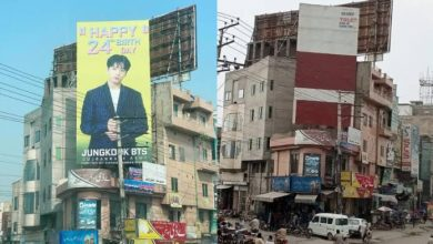 Photo of BTS billboard removed in Gujranwala for 'promoting homosexuality'
