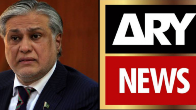 Photo of ARY Group apologises to Ishaq Dar for airing false allegations