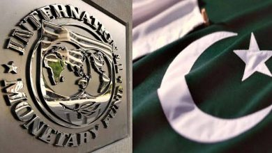 Photo of IMF projects Pakistan's real GDP to grow by four per cent in current fiscal year
